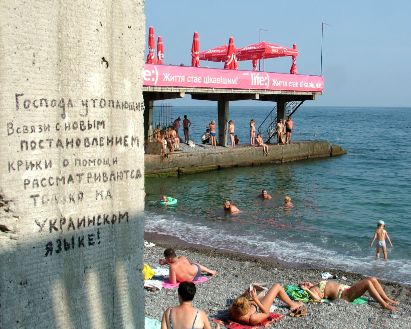 http://www.photoline.ru/critic/picpart/1209/1209673641.jpg