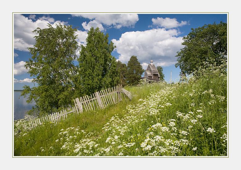 Фотография деревенский пейзаж автор
