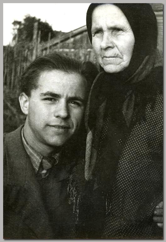 Сын и старая мать 17 фотография