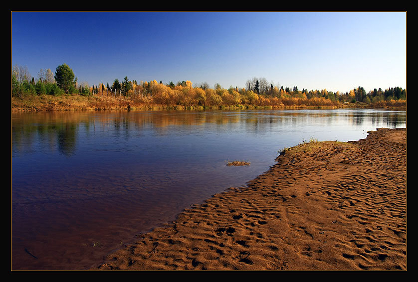 рыбалка в пермском крае на реке коса