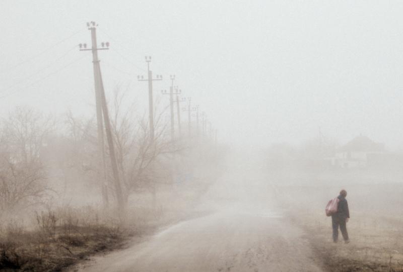 Нікополь потонув у туманах