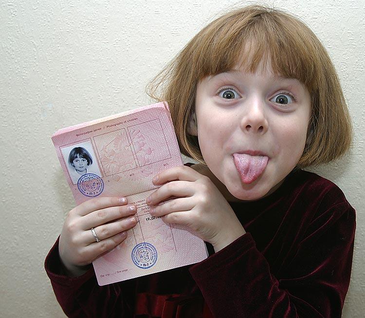 Фотография Фотография на паспорт, автор Михаил Геллер