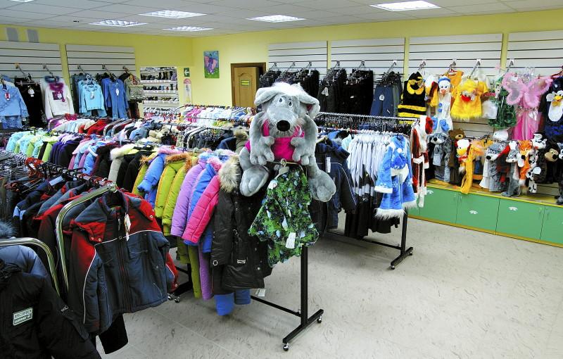 Где Купить Дешево Одежду